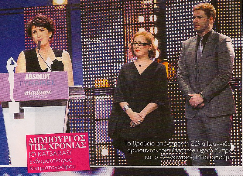 Jo recieving award