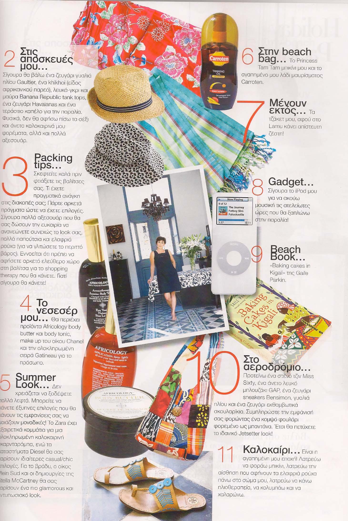 Harpers Bazaar July 2010_Page_3