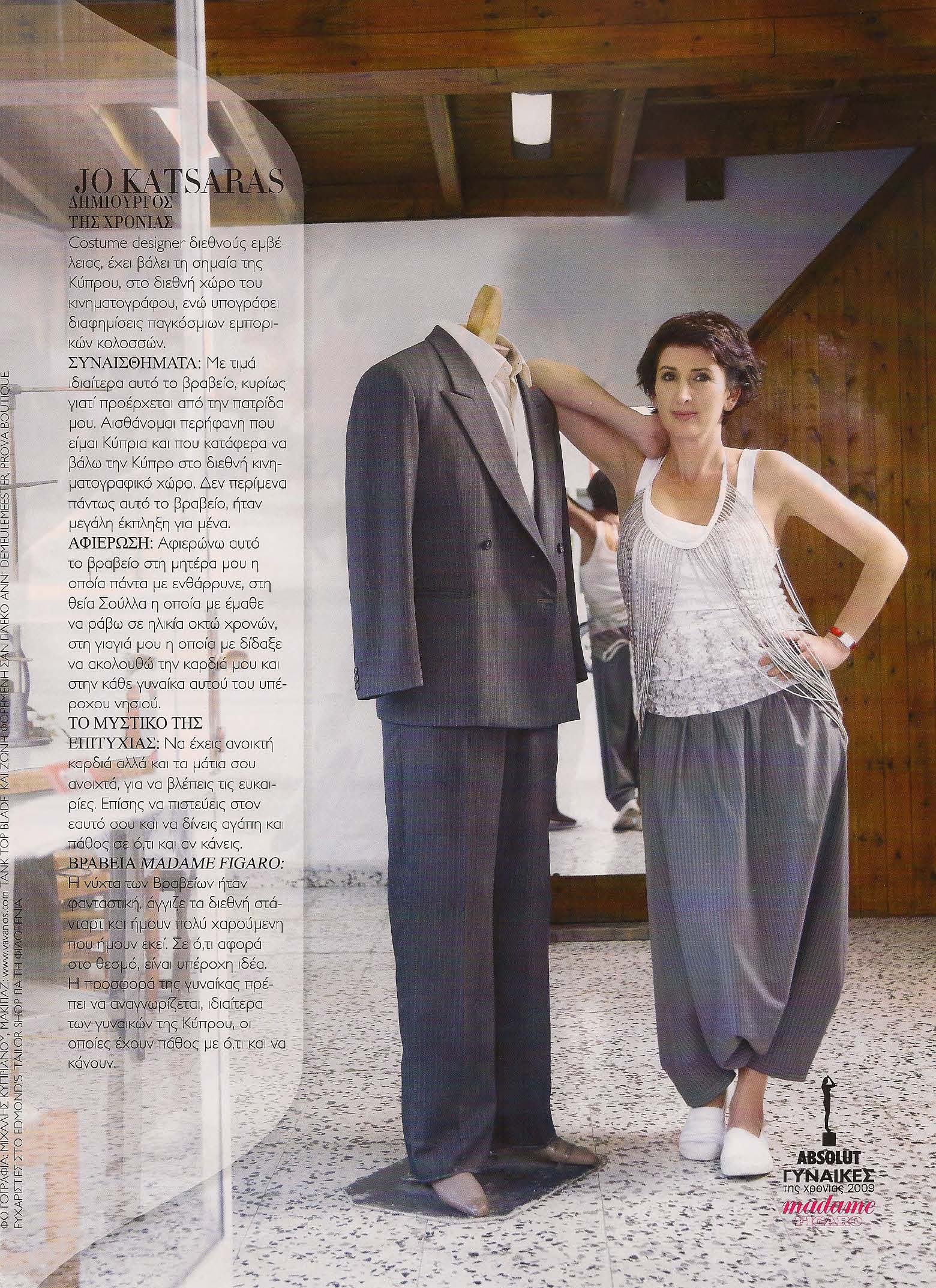 Madame Figaro April 2010_Page_2